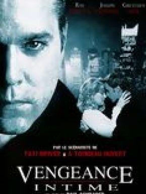 Sortie DVD Vengeance intime