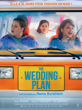 DVD The Wedding Plan