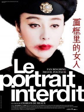 Jaquette dvd Le Portrait Interdit