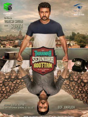sortie dvd  Thaanaa Serndha Koottam