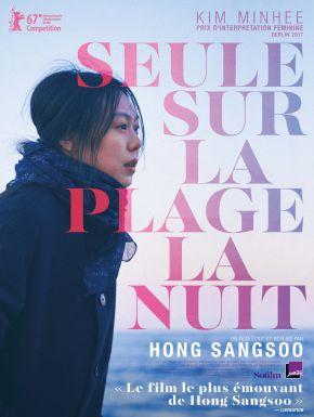 Seule Sur La Plage La Nuit DVD et Blu-Ray