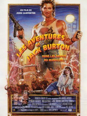 Les Aventures De Jack Burton Dans Les Griffes Du Mandarin DVD et Blu-Ray