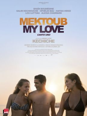 Sortie DVD Mektoub My Love: Canto Uno