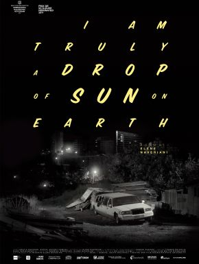DVD Drop Of Sun (I Am Truly A Drop Of Sun On Earth)