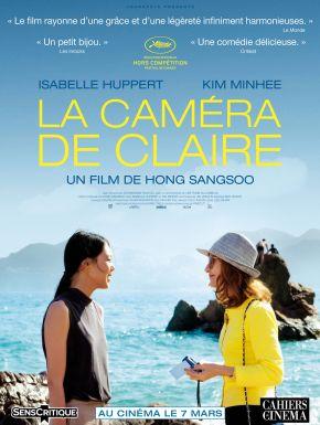 DVD La Caméra De Claire