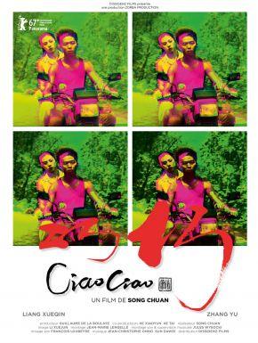 Sortie DVD Ciao Ciao