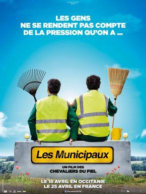 Les Municipaux, Ces Héros en DVD et Blu-Ray