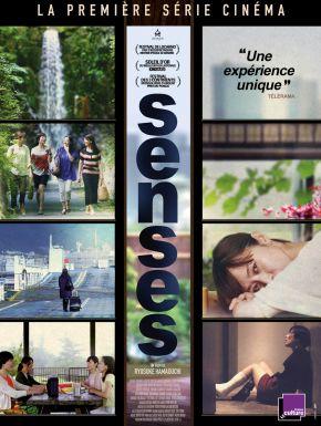 Jaquette dvd Senses 5