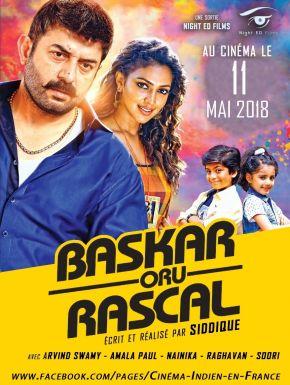DVD Bhaskar Oru Rascal
