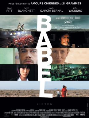 Jaquette dvd Babel