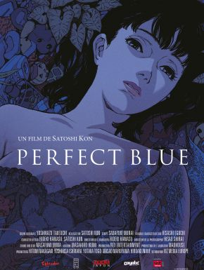 DVD Perfect Blue