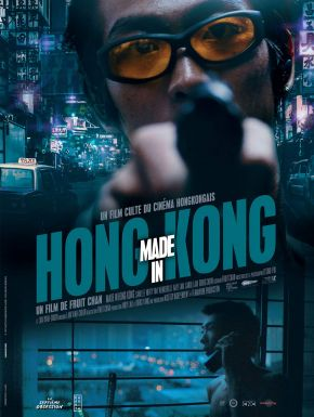 DVD Made In Hong Kong