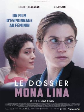 Jaquette dvd Le Dossier Mona Lina