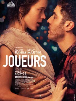 Jaquette dvd Joueurs