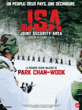 DVD JSA (Joint Security Area)