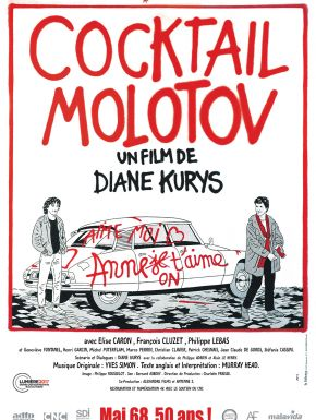 DVD Cocktail Molotov