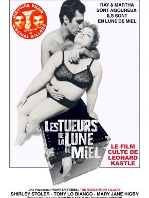 Les Tueurs De La Lune De Miel en DVD et Blu-Ray
