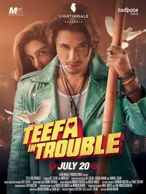 DVD Teefa In Trouble