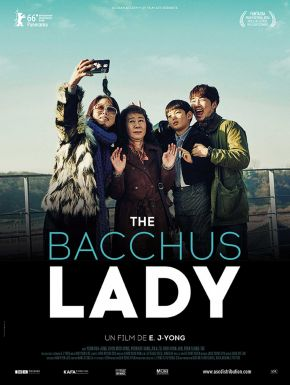 sortie dvd  The Bacchus Lady
