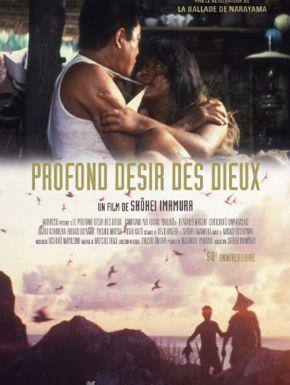 Le Profond Désir Des Dieux en DVD et Blu-Ray