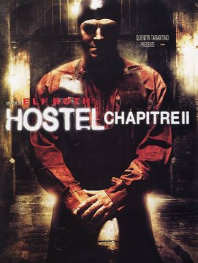 Jaquette dvd Hostel - Chapitre II
