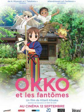 Okko Et Les Fantômes en DVD et Blu-Ray