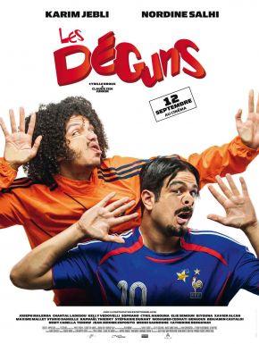 Jaquette dvd Les Déguns