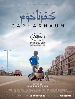 DVD Capharnaüm