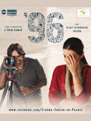 DVD 96