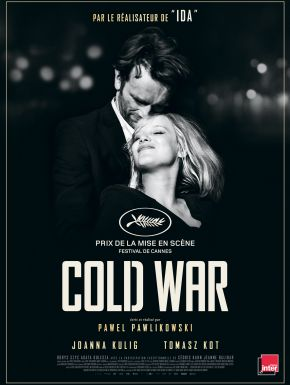 DVD Cold War