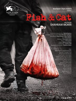 DVD Fish & Cat