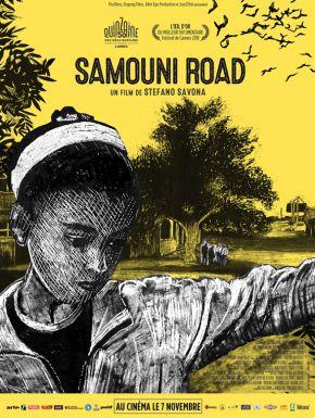 Jaquette dvd Samouni Road