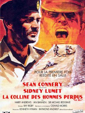 Sortie DVD La Colline des hommes perdus