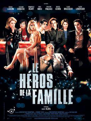 Le Héros de la famille DVD et Blu-Ray