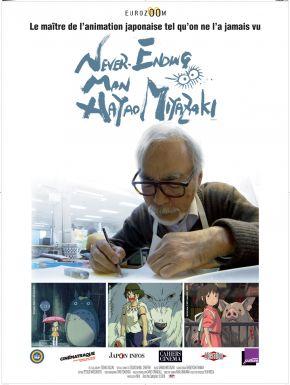 DVD Never-Ending Man : Hayao Miyazaki