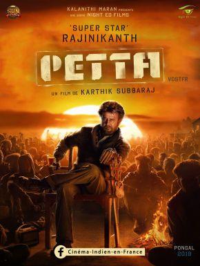 DVD Petta