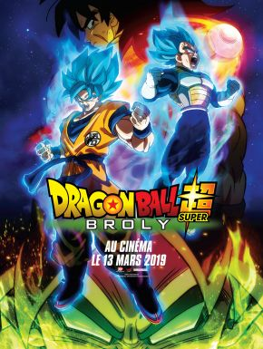Sortie DVD Dragon Ball Super Broly