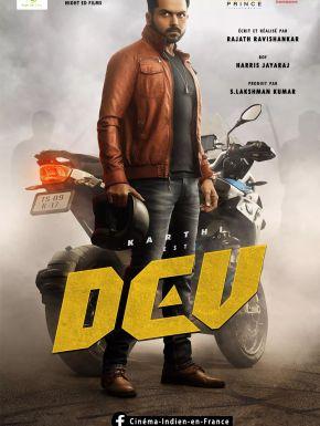 DVD Dev