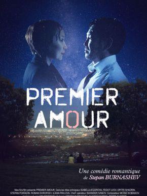 sortie dvd  Premier Amour