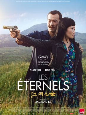 DVD Les Eternels (Ash Is Purest White)