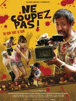 Jaquette dvd Ne Coupez Pas !