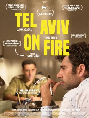 DVD Tel Aviv On Fire
