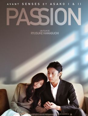 Passion DVD et Blu-Ray