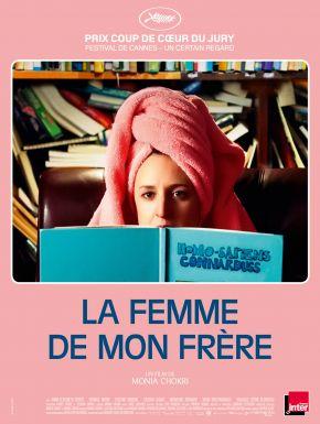 La Femme De Mon Frère en DVD et Blu-Ray