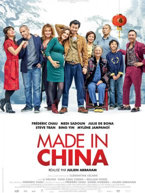 Made In China DVD et Blu-Ray