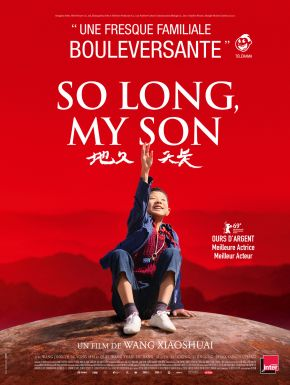 So Long, My Son en DVD et Blu-Ray