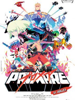 DVD Promare