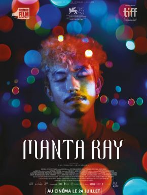 Sortie DVD Manta Ray