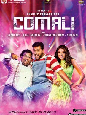 sortie dvd  Comali