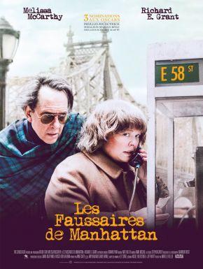 Sortie DVD Les Faussaires De Manhattan